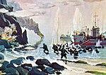 Amphibious Assault of Shumshu Painting.jpg