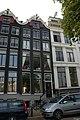 Amsterdam - Amstel 252.JPG