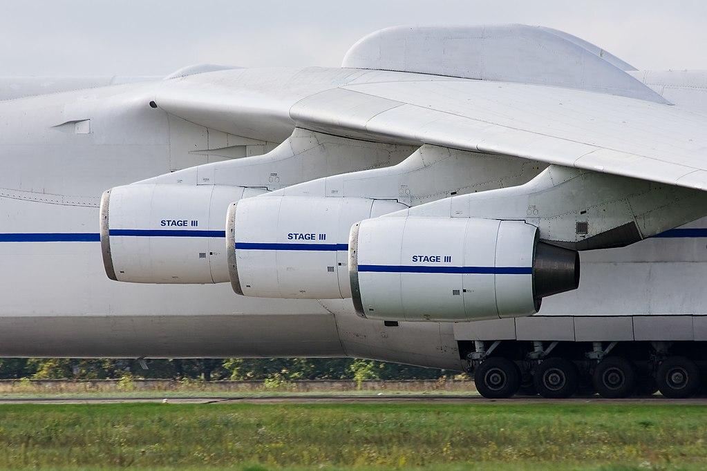 1024px-An-225_D-18T.jpg