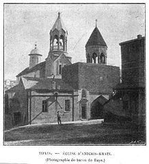 Anchis-Khati church, Tbilisi (Baron de Baye photo).JPG