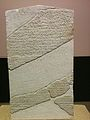 Ancient Greek royal decree on Chalkidiki's geographical boundaries, 4th century B.C., Archaeological Museum of Thessaloniki.jpg