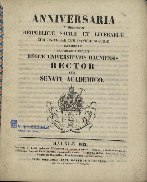 File:Anniversaria in memoriam reipublicæ sacræ et literariæ.djvu