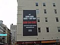 Ant-50 Cent billboard in Tribeca by David Shankbone.jpg