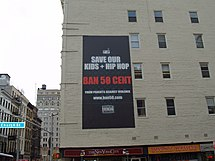 Ant-50 Cent billboard in Tribeca by David Shankbone