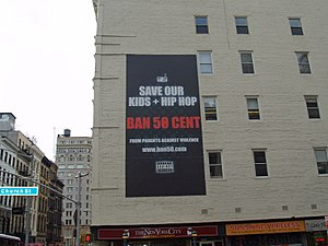 G-Unit - An anti-50 Cent billboard in Tribeca, New York