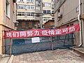Anti-COVID Slogans in Lushunkou District, Dalian City 02.jpg