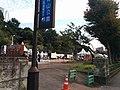 Aoyama Park.jpg