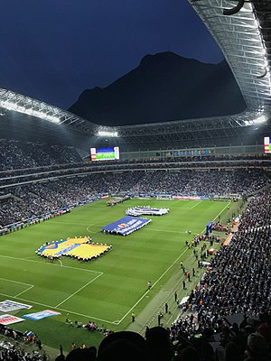 Estadio BBVA - Wikipedia, la enciclopedia libre
