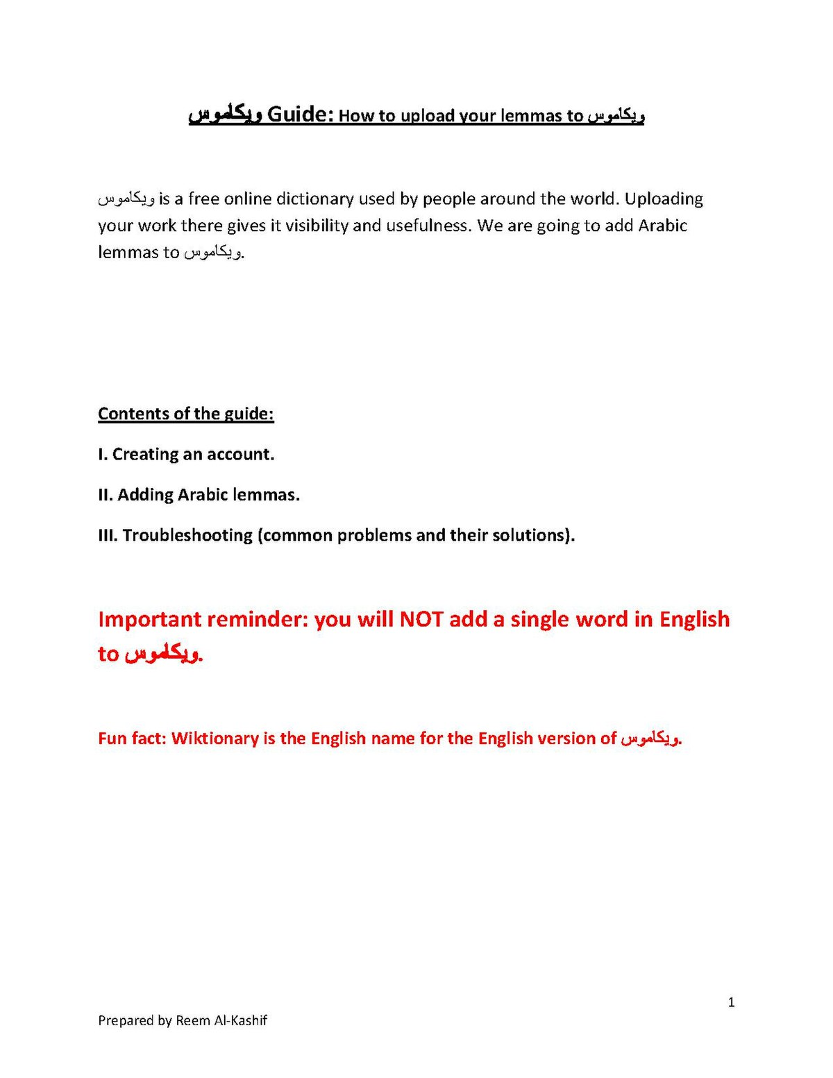 FileArabic Wiktionary Guide.pdf   Wikimedia Commons
