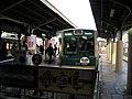 ArashiyamaStation.jpg