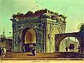 Arch Marcus Aurelius Tripoli.jpg
