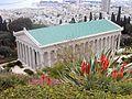 Archive Building of the Bahá´i-Faith at Haifa.jpg