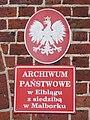 Archivum Panstwowe w Elblagu.jpg