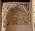 Arco en la Alhambra.JPG