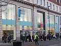 Argos, The Headrow, Leeds 001.jpg