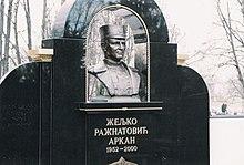 Željko Ražnatović — Wikipédia