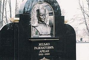 Serbian mafia - Arkan's tomb