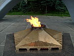 Arkhangelsk Eternal flame.JPG