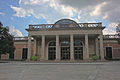 Arlington National Cemetery Visitors Center - looking S at entrance - 2011.JPG
