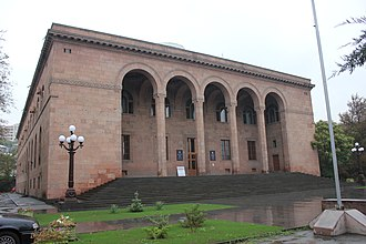 Armenian National Academy of Sciences - The Armenian Academy of Sciences