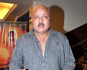 Arun Bakshi - Image: Arun Bakshi