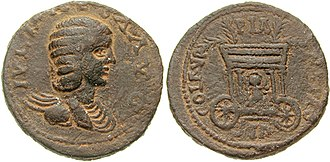 Astarte - Astarte riding in a chariot with four branches protruding from roof, on the reverse of a Julia Maesa coin from Sidon