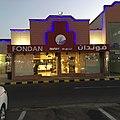 As Sumayri, Yanbu Al Sinaiyah, Yanbu 46455, Saudi Arabia - panoramio (2).jpg