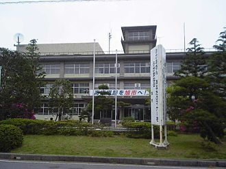 Asahi, Chiba - Asahi City Hall