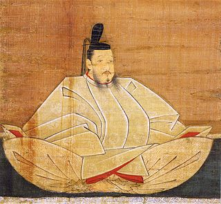 4th shogun of the Ashikaga shogunate