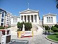 Athen – Nationalbibliothek - panoramio.jpg