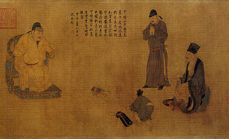 Emperor Xuanzong of Tang - Emperor Xuanzong giving audience to Zhang Guo, by Ren Renfa (1254–1327)