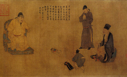 Emperor Xuanzong of Tang giving audience to Zhang Guo, by Ren Renfa (1254-1327) Audience by Emperor Tang Xuanzong.jpg