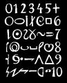 Aui simbolos.png