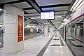 Austin Station 2020 02 part2.jpg