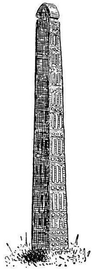 De Bono's invasion of Abyssinia - Aksum obelisk, symbol of the Aksumite civilization