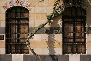 Ablaq - Azem Palace close-up of ablaq rows