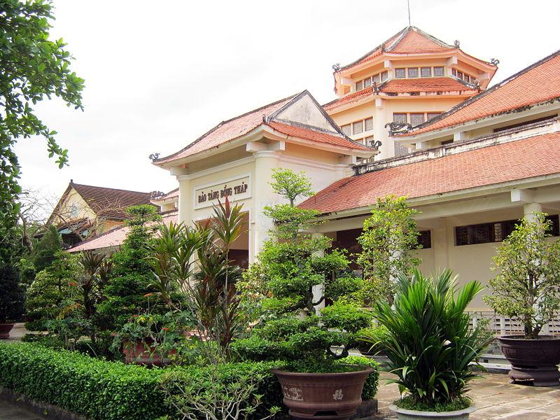 Tập tin:Bảo tàng Đồng Tháp.jpg