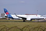 B-9956 - Qingdao Airlines - Airbus A320-214(WL) - TAO (16828081056).jpg