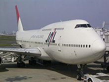 Double Deck Aircraft Wikipedia