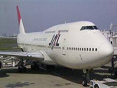 La primera aerolínea de japón está al borde de la bancarrota