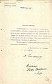 BASA-1932K-1-11-5.jpg