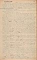 BASA-CSA-1932K-1-18-138.JPG