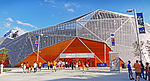 BBVA Compass Stadium, Northwest Entrance.JPG