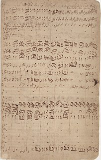 chorale cantata by Johann Sebastian Bach