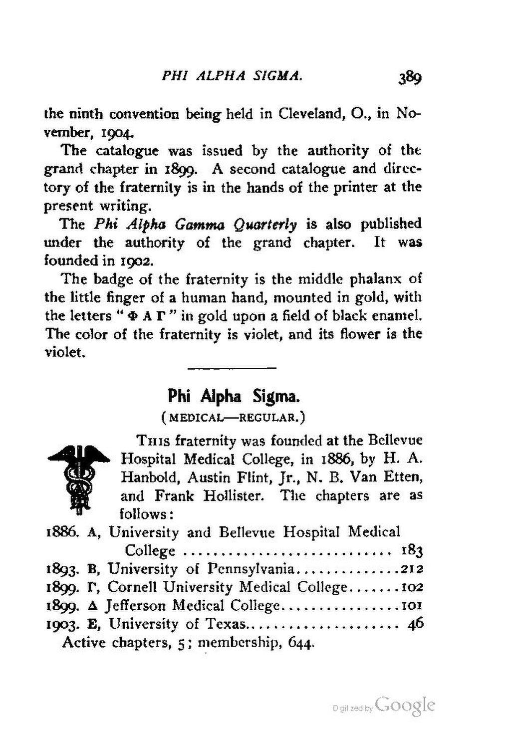 Page:BairdsmanualofAmericancollegefrate6 pdf/416