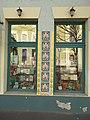 Balaton bookshop windows and folk art mural, 2019 Kalocsa.jpg