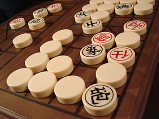 Banqi a two-player Chinese board game