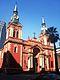 Basílica de La Merced.jpg