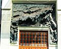 Bas-relief 'Swimmer' by Anna Golubkina on Moscow Art Chekhov Theatre.jpg