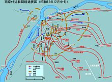 Battle of Nanking 1937.jpg